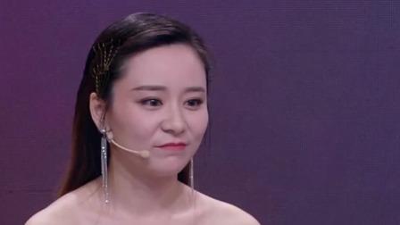 王依桐获得男嘉宾妈妈的喜爱,小红娘在线助攻 新相亲大会 第二季 20190915