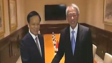 陈敏尔会见新加坡副总理兼财政部长王瑞杰 重庆新闻联播 20190915