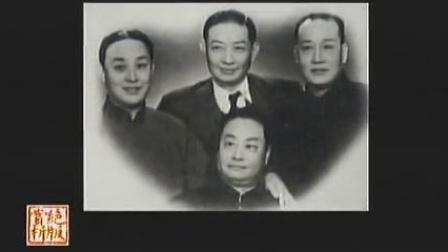 绝版赏析:四大名旦《四红.四剑.四妃》第四集【本辑终】