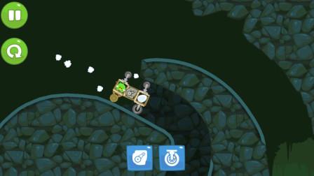捣蛋猪的战车扒高坡入洞口捡到地图