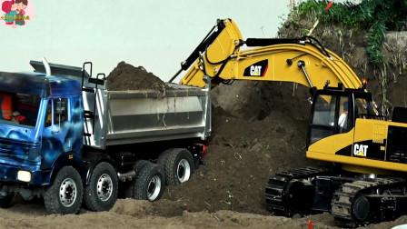 遥控工程车施工,自卸车挖掘机大卡车搬运泥土,大挂车运来材料建桥,儿童玩具亲子互动