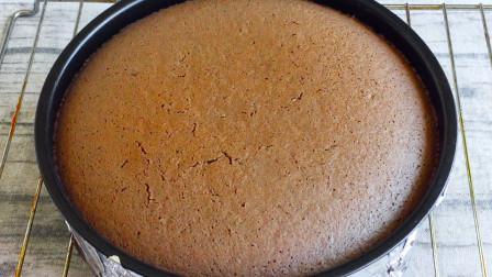 巧克力戚风蛋糕,水浴法小火烤柔软香甜,不塌陷不干皮,一次成功
