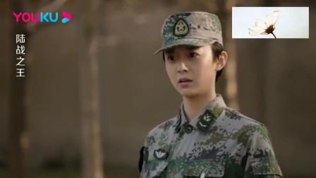 陆战之王:小伙和晓萌偷吃东西,被诬陷谈恋爱,班长替他说话