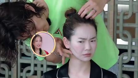 我家小两口:李承铉化妆挑战成功,戚薇格外满意