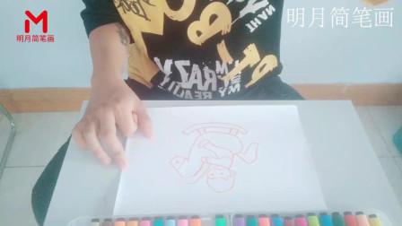 今天给大家带来的是一个小孩骑木马的简笔画。