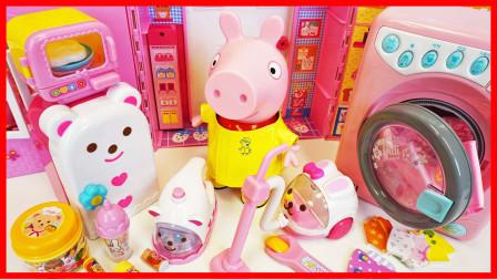 小猪佩奇做家务,可爱吸尘器,洗衣机,电熨斗玩具