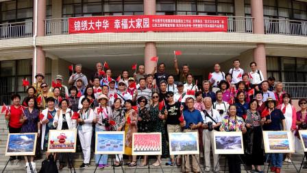中央数字电视摄影频道烟台工作站庆祝建国70周年摄影展
