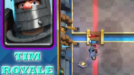 部落冲突皇室战争:黑暗王子 vs 所有传奇卡牌