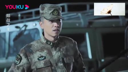 陆战之王:新兵蛋子太叛逆,部队空降特种兵特训,够新兵们受的了