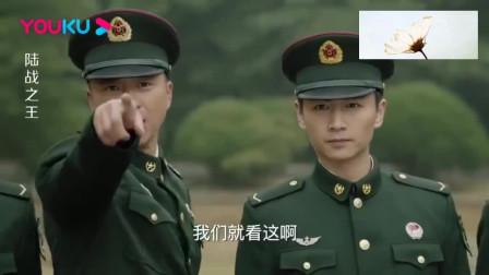 陆战之王:新兵拍照纪念,没想古板班长也玩潮流,摆出姿势太搞笑