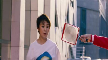 羞羞的铁拳:马小秒变红太狼,平底锅就是厉害,瞬间打回原形!