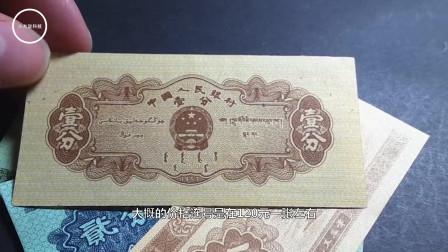 1953年的1分錢紙幣現在究竟值多少錢看完我都不相信