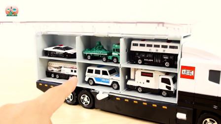 儿童卡车玩具,大卡车装着好多小汽车玩具