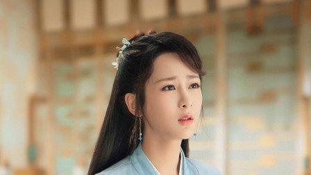 青云志-杨紫