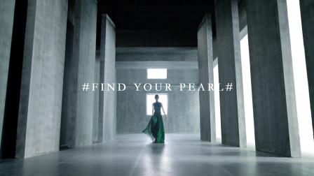 MIKIMOTO 亚洲代言人迪丽热巴 #FIND YOUR PEARL# 全新广告大片