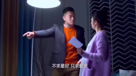 二胎时代:陆晓东醉酒被女同事送回家!被同事发现小红绳 .