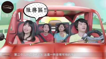 """开车的三个噩梦! """"远光狗""""不可怕, 这个手势是第一名!"""