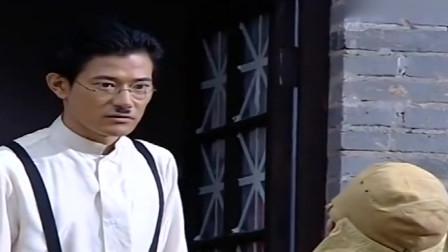 小兵张嘎:斋藤和龟田闹分歧,胖翻译吓了一跳
