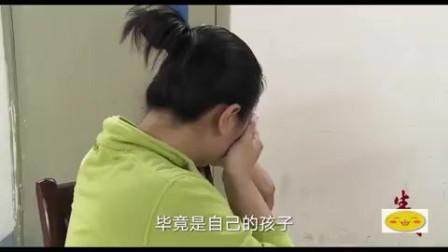 生门:宝宝没保住,孕妇向医生哭诉,为了孩子我放弃了自由和工作