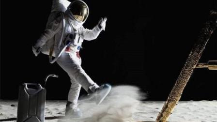 宇航员曾试图在月球上办运动会,却摔了一跤,