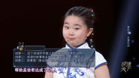 最小选手李美瑶依旧可爱有趣~
