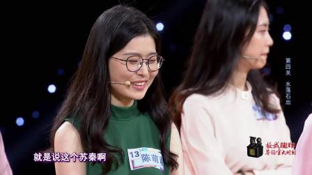 什么叫中国好室友?看魏漪苇和陈萌萌就知道了!