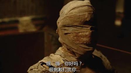 博物馆奇妙夜:木乃伊复活,拆开纱布,还是一位大帅哥呢