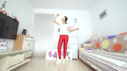 秀舞时代 清清 MAMAMOo Egotistic 舞蹈 3