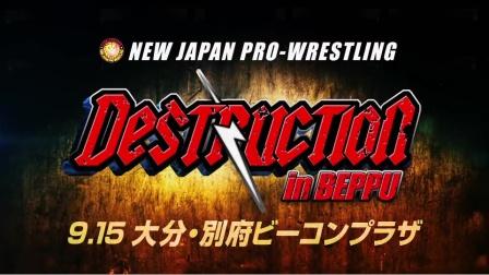 NJPW - Destruction in Beppu 2019.09.15