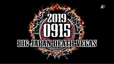 BJW - Big Japan Death Vegas 2019 2019.09.15