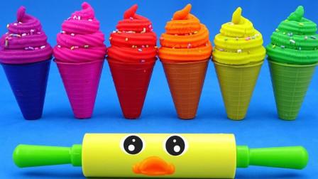 彩泥冰淇淋魔力变小动物玩具,早教色彩认知萌宝识颜色与小动物啦