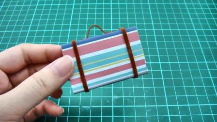 微世界DIY:迷你型条纹手提箱