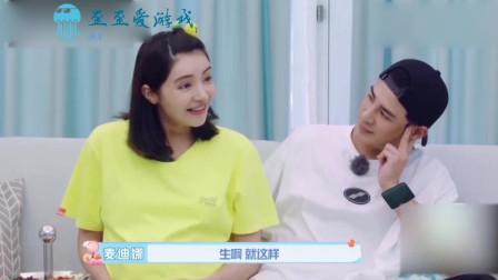 新生日记:当姜潮和张徐知道老婆怀孕时,他的反应是什么?