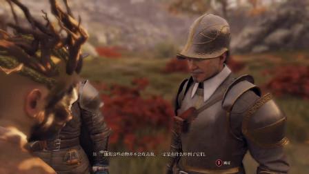 期25贰拾伍年《贪婪之秋》最高难度全任务剧情 正经欧美大型RPG