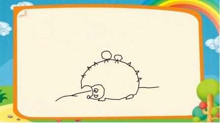 卡通刺猬简笔画  少儿简笔画