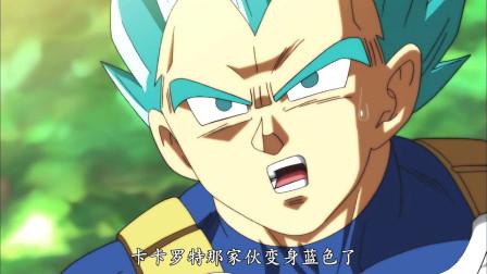 《龙珠》悟空再次超蓝状态开启界王拳!这是要和开芙拉拼命!