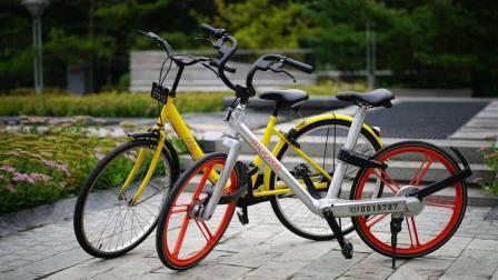 第1期 6家共享单车宣布倒闭