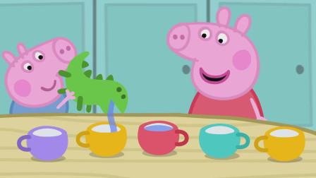 乔治正在用自制的恐龙水壶沏茶