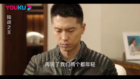 陆战之王:未来丈母娘嫌弃牛努力月薪八千,殊不知他家有六套房