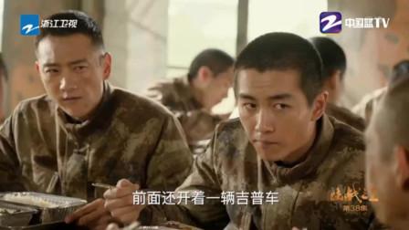 陆战之王:王晓旺讲故事,这说话的口音让人出戏,好搞笑