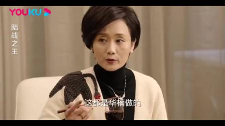 陆战之王:牛努力见家长,叶晓俊霸气灭桃花