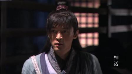 神话:易小川告知了玉漱真相 玉漱感动的与小川相拥在一起