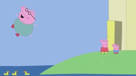 猪爸爸一跃而起跳入了大海