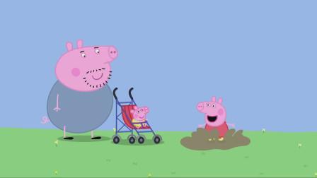 猪伯父带着小宝宝来看佩奇跳泥坑