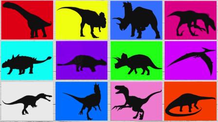 翻卡片认识古代恐龙 小朋友们你认识几个呢