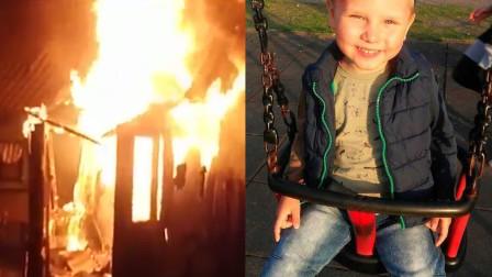 6岁男童冲进火场救爷爷身亡 被追授国家勇气勋章