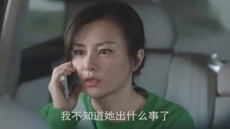 遇见幸福:萧晴联系不上春泥,谁知老公一个电话,让她绝望!
