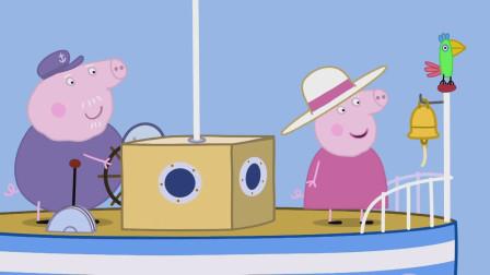 猪爷爷带着猪奶奶和鹦鹉波利正在进行轮船比赛