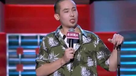 """脱口秀大会2:跟信确认过眼神,卡姆开嗓飙""""死了都要爱""""!"""