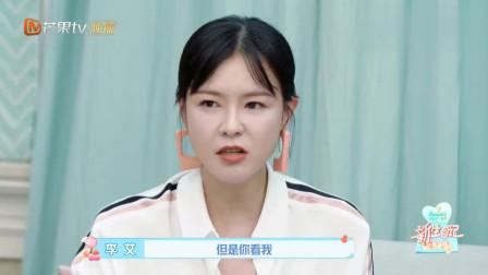 新生日记:看到李艾的生产过程,谢依霖担心起了八个月大的女儿,太操心了